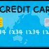 クレジット事務とは?クレジット事務の仕事