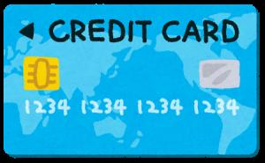 クレジット事務