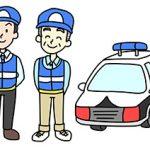 交通巡視員とは?交通巡視員の仕事