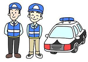 交通巡視の二人