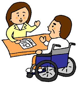 車椅子の方にアドバイス