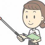 栄養士・管理栄養士とは?栄養士・管理栄養士の仕事