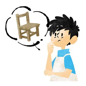 椅子を考える人