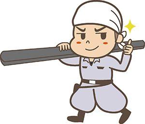 鉄骨を運ぶ職人