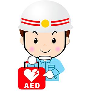 AED持つ救急救命士