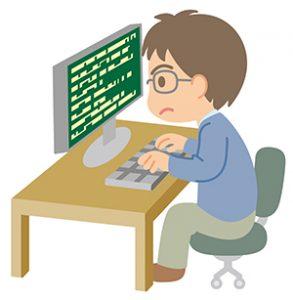 仕事するプログラマー