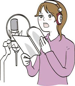 収録する声優