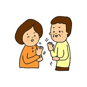手話で話す二人
