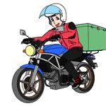 バイク便ライダーとは?バイク便ライダーの仕事