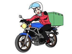 バイク便ライダー