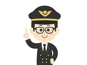 指差すパイロット