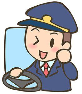 観光バス運転手