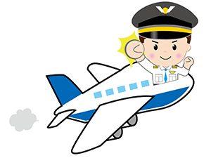飛び立つパイロット