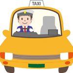 タクシー運転手とは?タクシー運転手の仕事