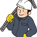 鉄筋工とは?鉄筋工の仕事