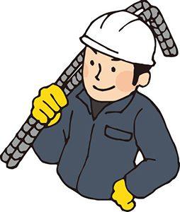 鉄筋を持つ作業員