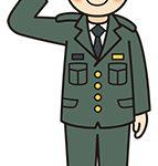 防衛庁職員Ⅰ種・Ⅱ種・Ⅲ種とは?