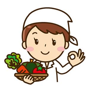 野菜と栄養士