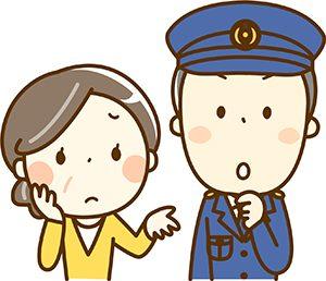話を聞く警官