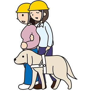 盲導犬と歩く