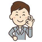 日本語教育能力検定試験とは?