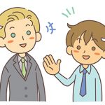 日商ビジネス英語検定試験とは?