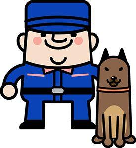 犬と調教師
