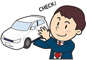車をチェックする人